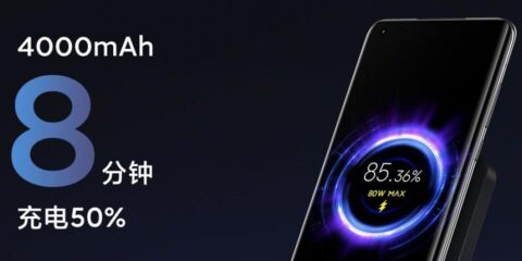 Xiaomi Debuts World's Fastest (80W) Smartphone Wireless Charger